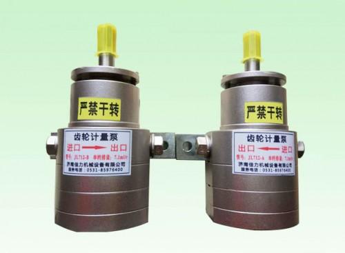 无溶剂复合机专用齿轮计量泵